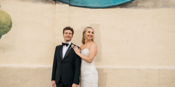 Nate & Jessica || Baltimore Wedding